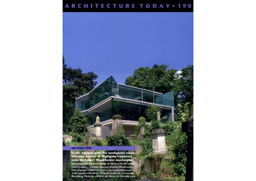 Architecture Today July 2008 - Cover