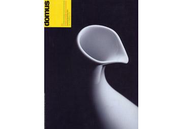 Domus - Dec 2001 Cover