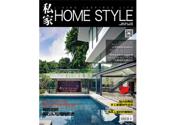 Home Style - March 2014