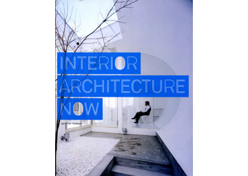 Interior Architecture Now - 2007 Cover