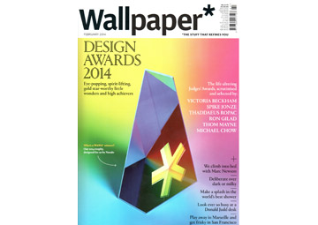 Wallpaper February 2014 Cover